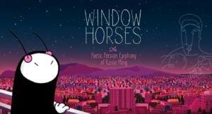 Window Horses film poster